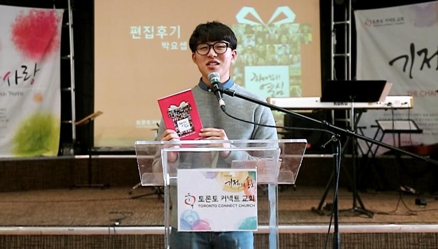 2018년 3월11일 '여호와의 열심 출판 감사예배 사진' 2