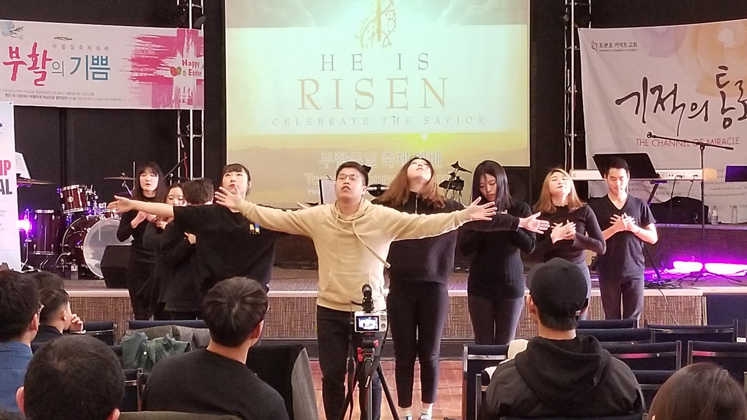 2018년 부활주일 친구초청 예배 축제