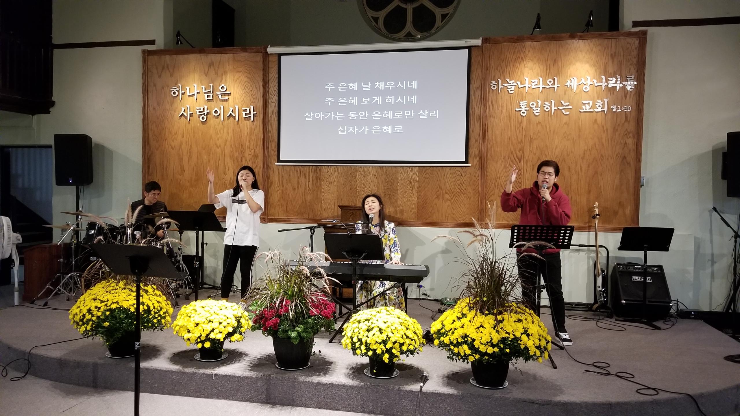 2018 하반기 힐링캠프 '견고한 진을 파하라' 1