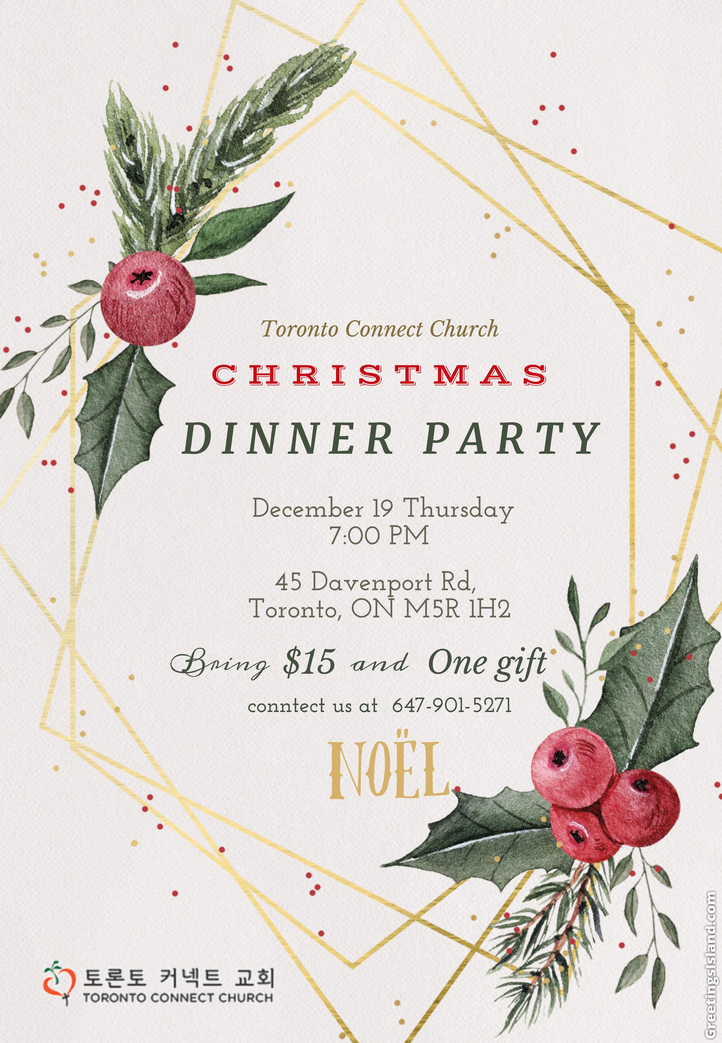 [크리스마스 디너 파티] 12월19일 토론토 커넥트 교회 친교실